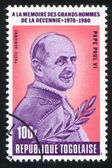 Pope Paul VI — Stock Photo
