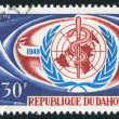 Постер, плакат: World Health Organization Emblem