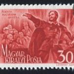 Lajos Kossuth — Stock Photo #7558982
