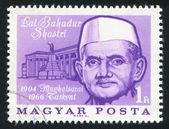 Bahadur shastri — Photo