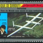 Постер, плакат: Voyager
