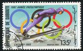スキー ジャンプ — ストック写真