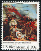 UNITED STATES - CIRCA 1951: stamp printed by United States, shows Battlefield, circa 1951 — Stock Photo