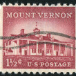 Mount Vernon — Stock Photo