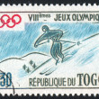 Stamp printed by Togo — 图库照片 #7649323