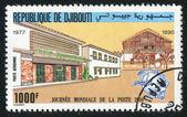 Djibouti — Stock Photo