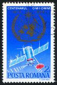 Weather satellite — Stock Photo
