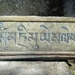 Nepali word on the stone — Stock Photo