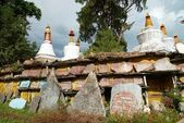 Buddhistic stupa — Stock Photo