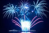 Kolorowe fajerwerki — Zdjęcie stockowe
