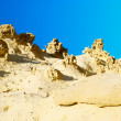 Sandstone rocks. - Stock Photo