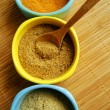 Stock Photo: Variety of spices:svan salt, saffron and coriander