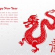 Stock Vector: Year of Dragon, Chinese New Year