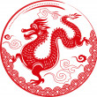 Year of Dragon, Chinese New Year — Image vectorielle