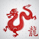 Anno del drago, capodanno cinese — Vettoriale Stock