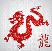 Year of Dragon, Chinese New Year — ストックベクタ