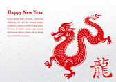 Year of Dragon, Chinese New Year — Stock Vector