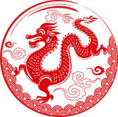 Year of Dragon, Chinese New Year — Vettoriale Stock