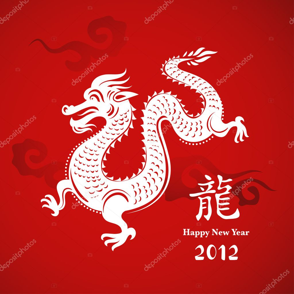Chinese dragon for New Year 2012 - vector vackground — Stock Vector #7343742