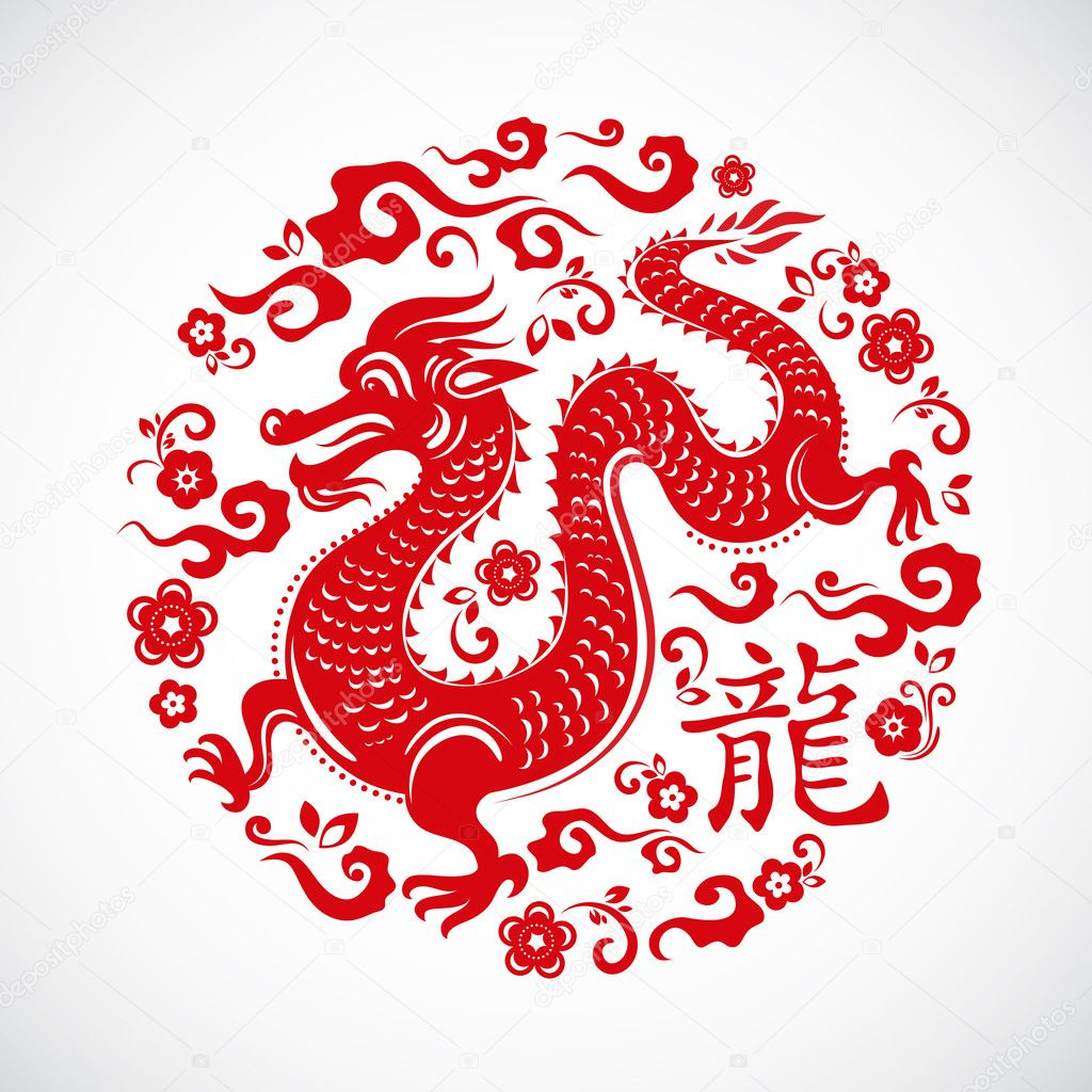Year of dragon chinese new year stock vector marish for Chinese vector