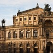 Semperoper in Dresden, Germany — Stock Photo