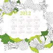 Template for calendar 2012 — Stock Vector #7333905