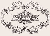 Royal Frame Decoration Vector — Stock Vector