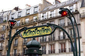 Paris metro — Stock Photo
