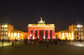 Brandenburger Tor Berlin — Stock Photo