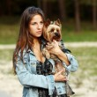 Beautiful woman with her cute dog — Stock Photo #7181358