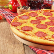 Stock Photo: Pizzon table