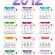 Set twelve month calendar 2012 — Stock Vector #6776898