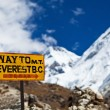 Royalty-Free Stock Photo: Mount Everest signpost