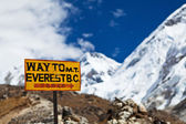 Mount Everest signpost — Stock Photo