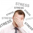 Stress — Stock Photo #7530040