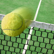 Stock Photo: Tennis