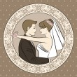 Vector Illustration of beautiful bride and groom silhouette — Image vectorielle