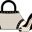 Royalty-Free Stock Vector Image: Cartoon bag and shoes.