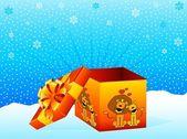 美丽礼品盒大背景上的 christmastides — 图库矢量图片