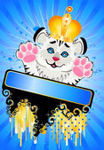 Sign 2010 years is a beautiful little tiger in a crown on a bright abstract — Stock Vector