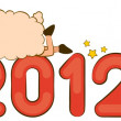 Cartoon funny sheep and numbers 2012 year. Vector Christmas illustration — Stock Photo #7902335