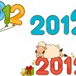 Stock Photo: Cartoon funny sheep with numbers 2012 year. Vector Christmas illustration