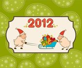 Cartoon funny sheep heaves up sledges with gifts. Vector illustration — Stock Photo