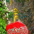 Buddhist prayer stone with mantra — Stock Photo