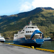 Stock Photo: Ferry boat