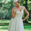 Beautiful bride outdoor — Stock Photo #6850314