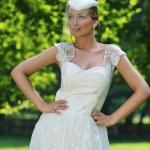 Beautiful bride outdoor — Stock Photo