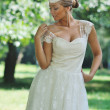 Beautiful bride outdoor — Stockfoto #6979831