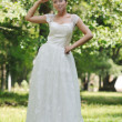 Beautiful bride outdoor — Stockfoto #6980390