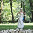 Beautiful bride outdoor - Foto de Stock